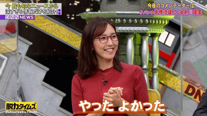 2020年10月16日小澤陽子の画像10枚目