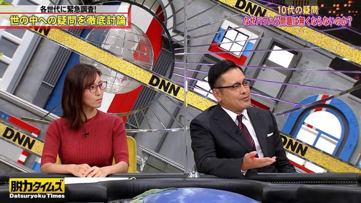 2020年10月16日小澤陽子の画像12枚目