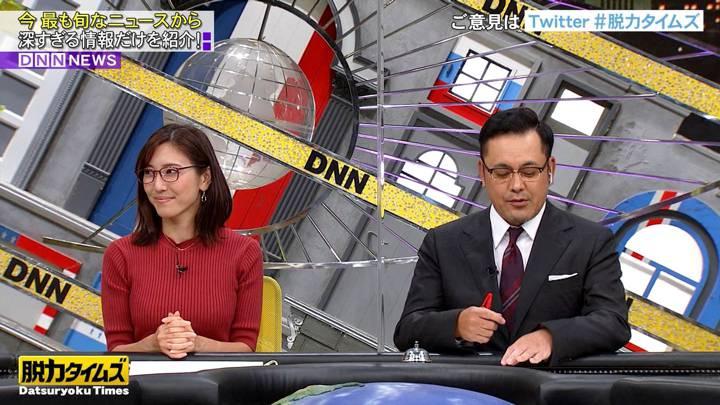 2020年10月16日小澤陽子の画像13枚目