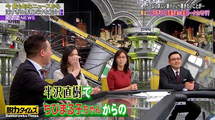 2020年10月16日小澤陽子の画像14枚目
