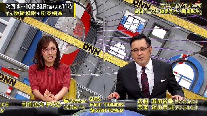 2020年10月16日小澤陽子の画像15枚目