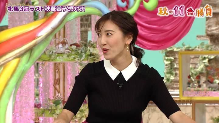 2020年10月17日小澤陽子の画像11枚目