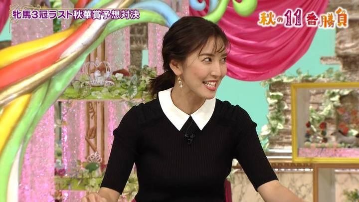 2020年10月17日小澤陽子の画像12枚目