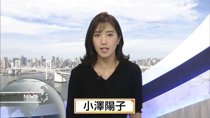 2020年10月18日小澤陽子の画像02枚目