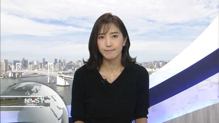 2020年10月18日小澤陽子の画像05枚目