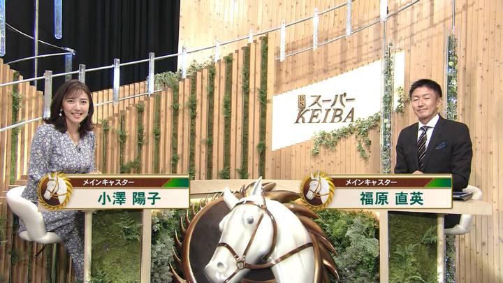 2020年10月18日小澤陽子の画像07枚目