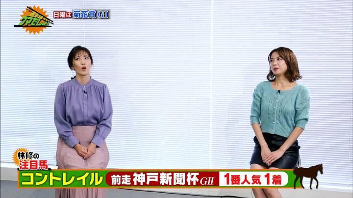 2020年10月23日小澤陽子の画像09枚目