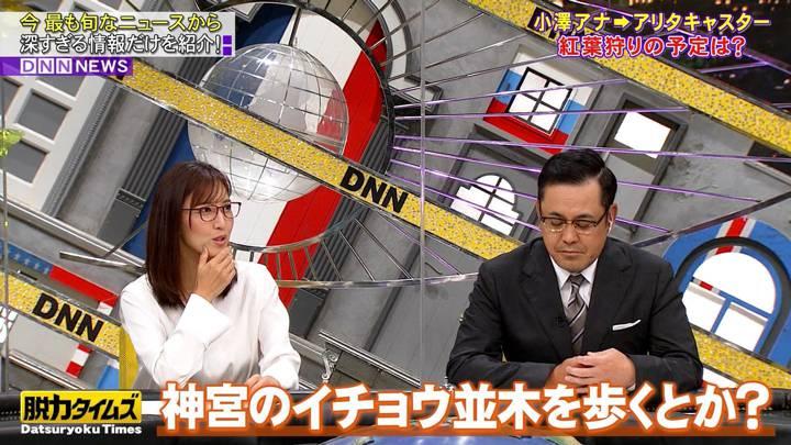 2020年10月23日小澤陽子の画像12枚目