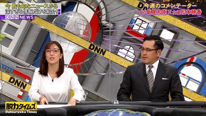 2020年10月23日小澤陽子の画像14枚目