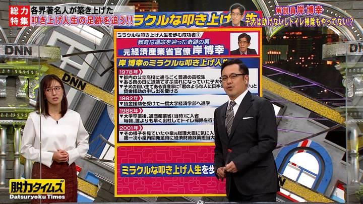 2020年10月23日小澤陽子の画像15枚目