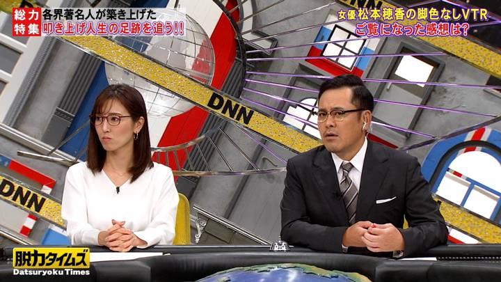 2020年10月23日小澤陽子の画像16枚目