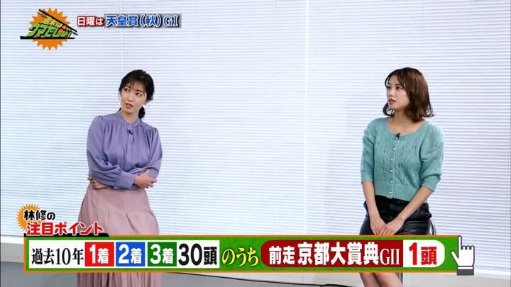 2020年10月30日小澤陽子の画像05枚目