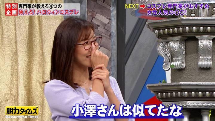 2020年10月30日小澤陽子の画像16枚目