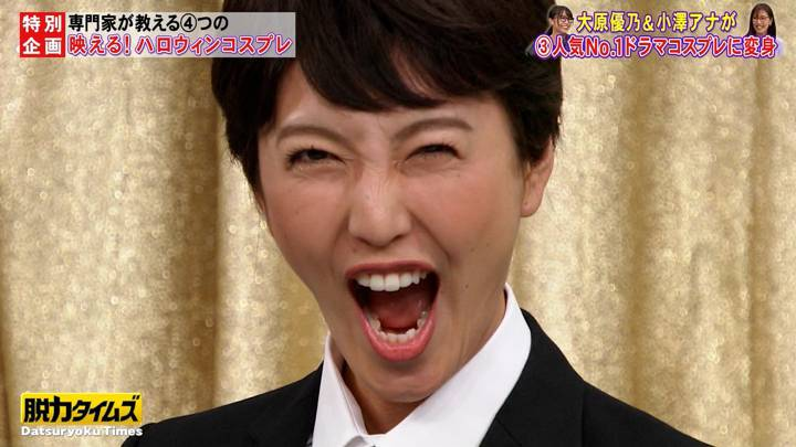 2020年10月30日小澤陽子の画像26枚目
