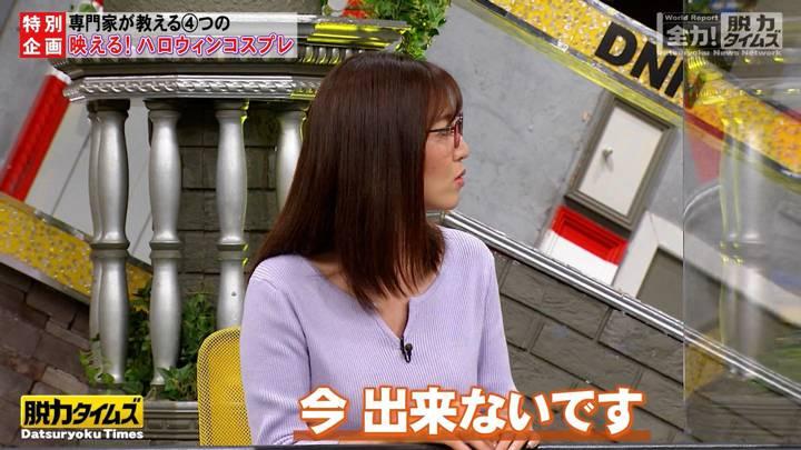 2020年10月30日小澤陽子の画像27枚目
