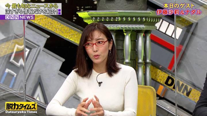 2020年11月06日小澤陽子の画像01枚目