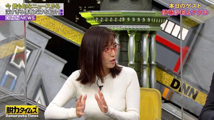 2020年11月06日小澤陽子の画像02枚目