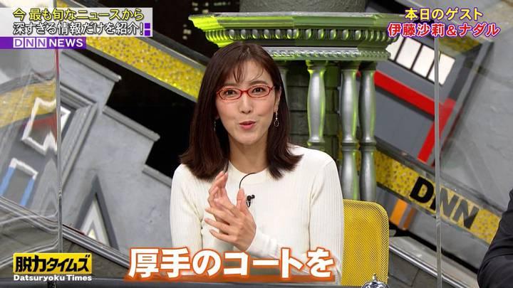 2020年11月06日小澤陽子の画像03枚目