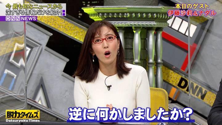 2020年11月06日小澤陽子の画像04枚目