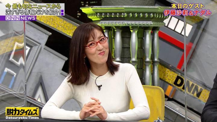 2020年11月06日小澤陽子の画像05枚目