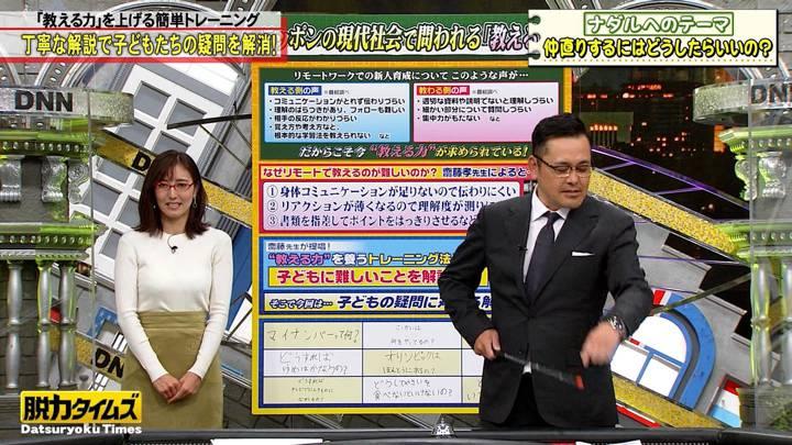 2020年11月06日小澤陽子の画像07枚目