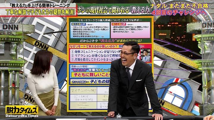 2020年11月06日小澤陽子の画像08枚目