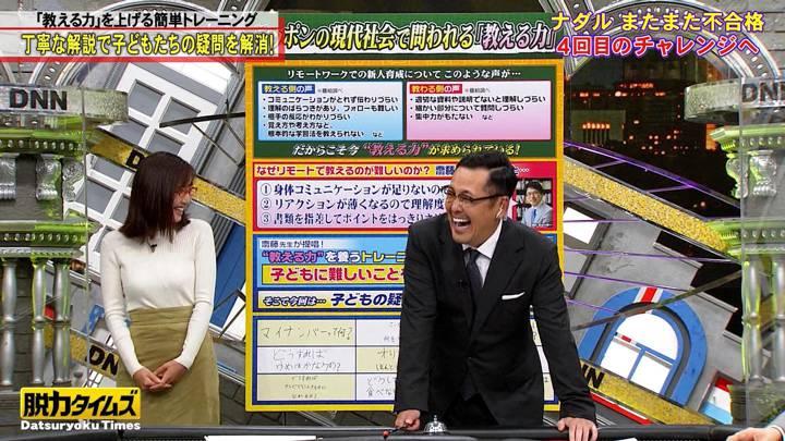 2020年11月06日小澤陽子の画像09枚目