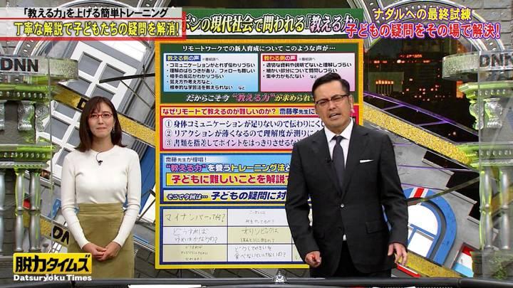 2020年11月06日小澤陽子の画像10枚目