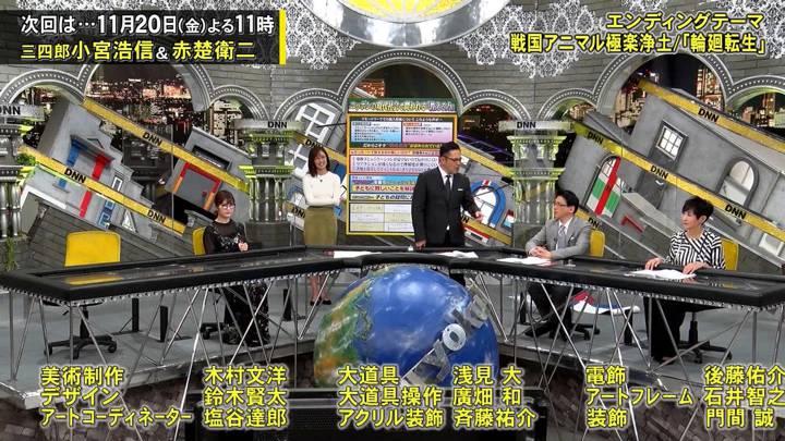 2020年11月06日小澤陽子の画像11枚目