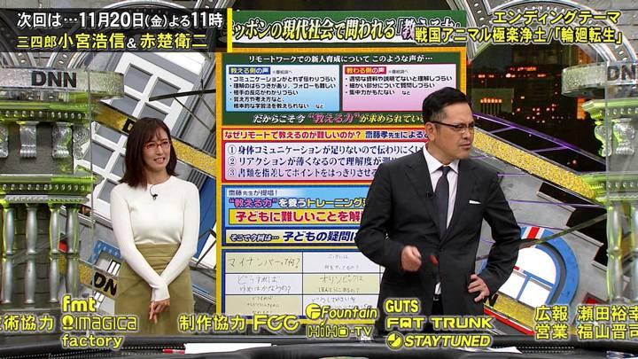 2020年11月06日小澤陽子の画像12枚目