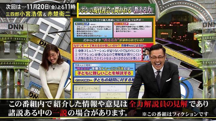 2020年11月06日小澤陽子の画像13枚目