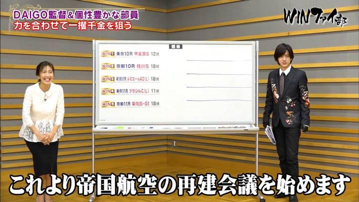 2020年11月07日小澤陽子の画像02枚目