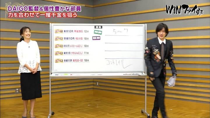2020年11月07日小澤陽子の画像03枚目