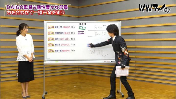 2020年11月07日小澤陽子の画像04枚目