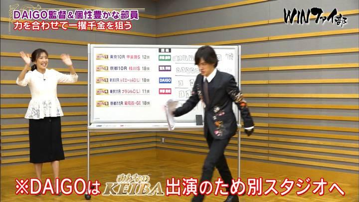 2020年11月07日小澤陽子の画像05枚目