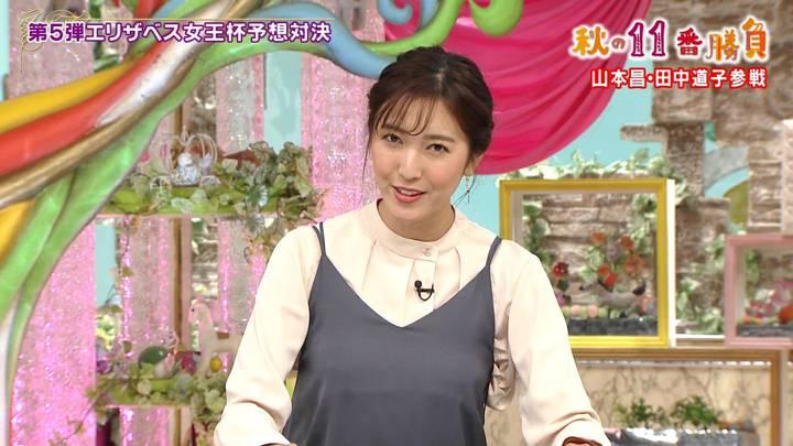 2020年11月14日小澤陽子の画像04枚目
