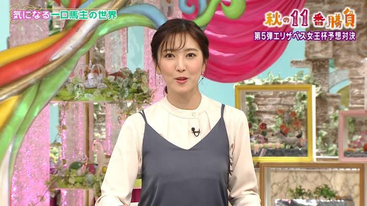 2020年11月14日小澤陽子の画像07枚目
