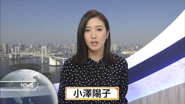 2020年11月15日小澤陽子の画像02枚目