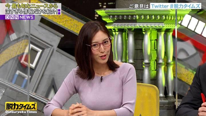 2020年11月20日小澤陽子の画像02枚目