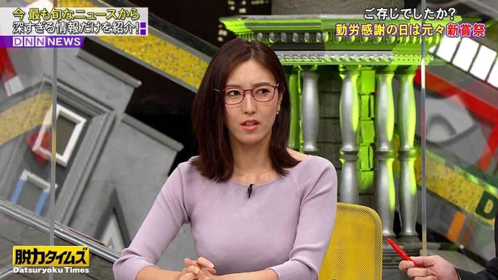 2020年11月20日小澤陽子の画像04枚目