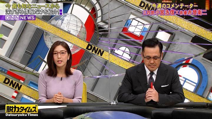 2020年11月20日小澤陽子の画像05枚目