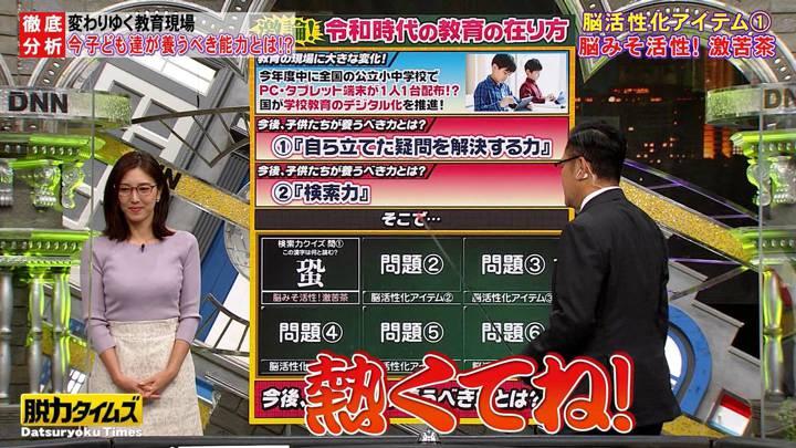 2020年11月20日小澤陽子の画像06枚目