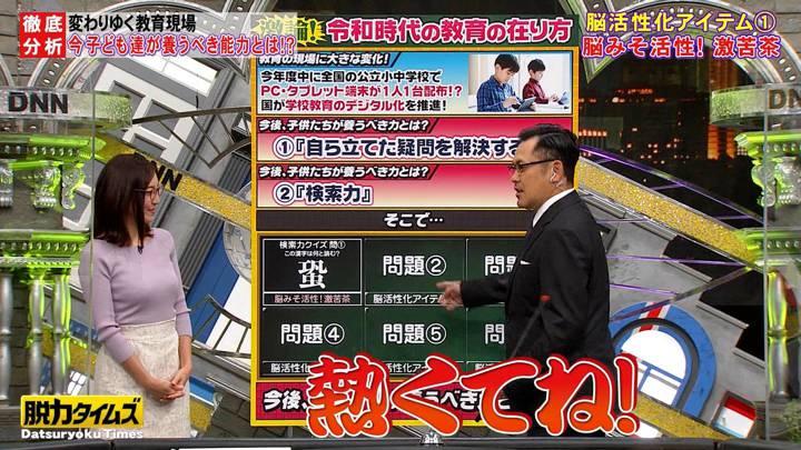 2020年11月20日小澤陽子の画像07枚目