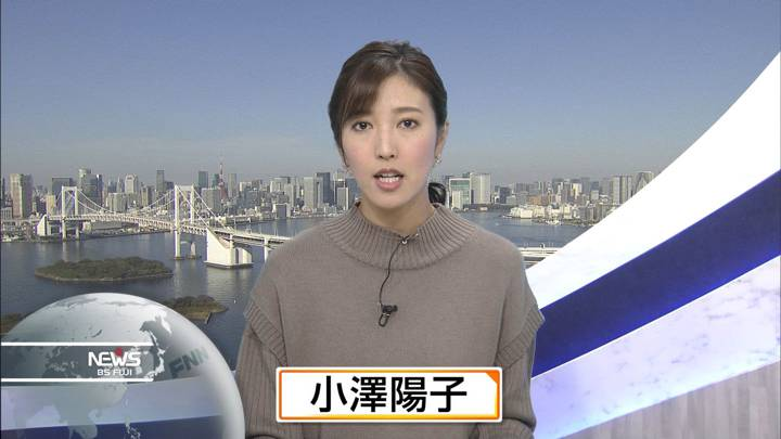 2020年11月22日小澤陽子の画像01枚目