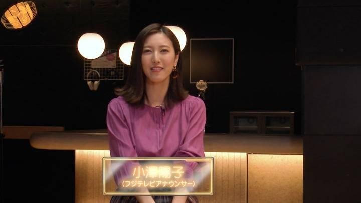 2020年12月03日小澤陽子の画像01枚目