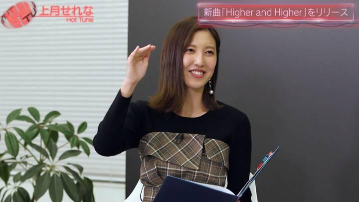 2020年12月03日小澤陽子の画像08枚目