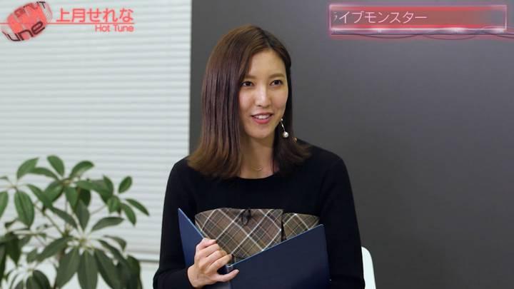 2020年12月03日小澤陽子の画像10枚目