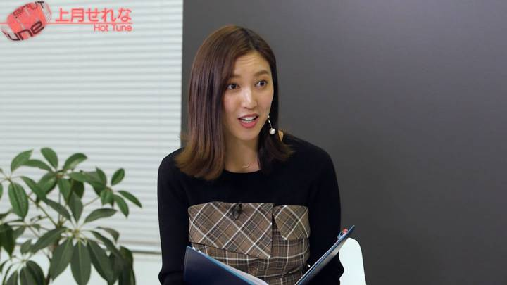 2020年12月03日小澤陽子の画像11枚目