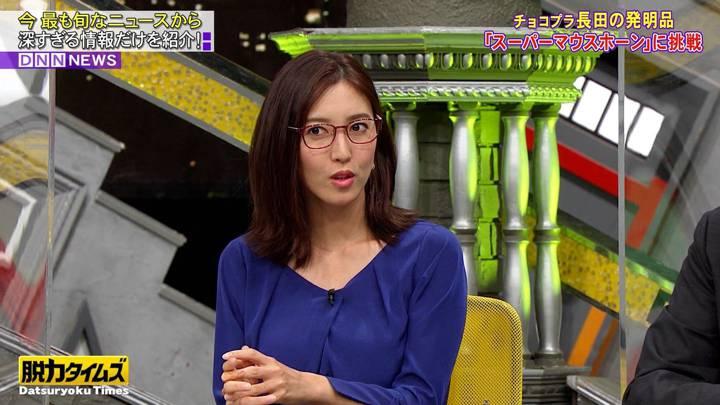 2020年12月04日小澤陽子の画像11枚目