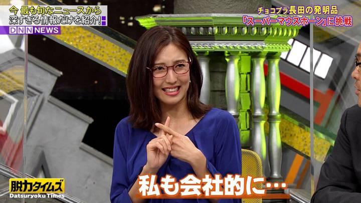 2020年12月04日小澤陽子の画像12枚目